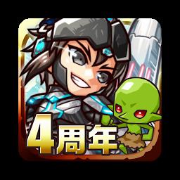 面白いと評判のロールプレイングゲーム Re Monster リ モンスター ゴブリン転生記 Androidゲームズ