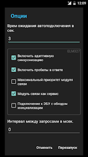 App OpenDiag Mobile APK for Windows Phone