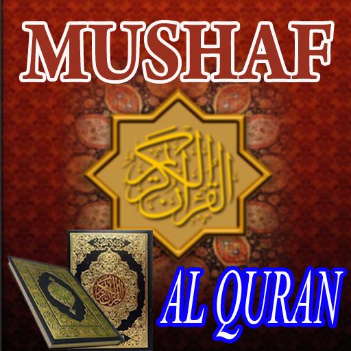 Mushaf Al Quran (app)