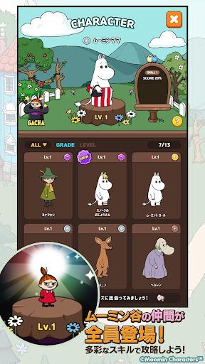 ムーミンフレンズ screenshot 4