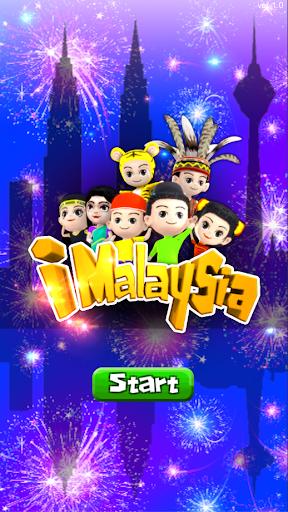 動作必備免費app推薦|iMalaysia Game線上免付費app下載|3C達人阿輝的APP