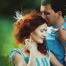 Wedding photographer Andrey Krasnoperov (AndreyKrasnopero). Photo of 22.09.2014
