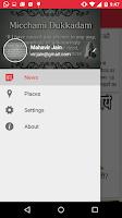 Screenshot of Jain Forum