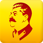 Stalin. Quotes.