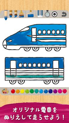 動く!ぬりえワールド - 電車やあおむしが動くお絵かきアプリのおすすめ画像2