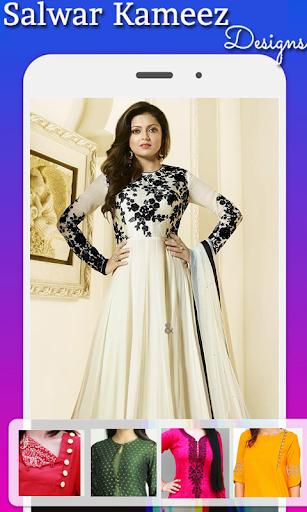 Salwar Neck Designs screenshots 3