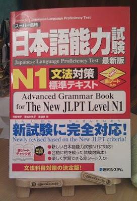 Grammar Textbook