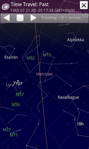 Sky Map screenshot 3