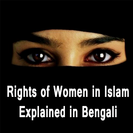 Rights of Women in Islam Explained in Bengali - Apps on