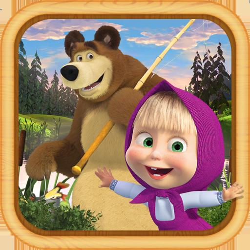 Masha and the Bear: Kids Fishing