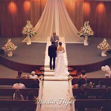 Wedding photographer Nadia Flijer (nadiaflijer). Photo of 04.04.2015