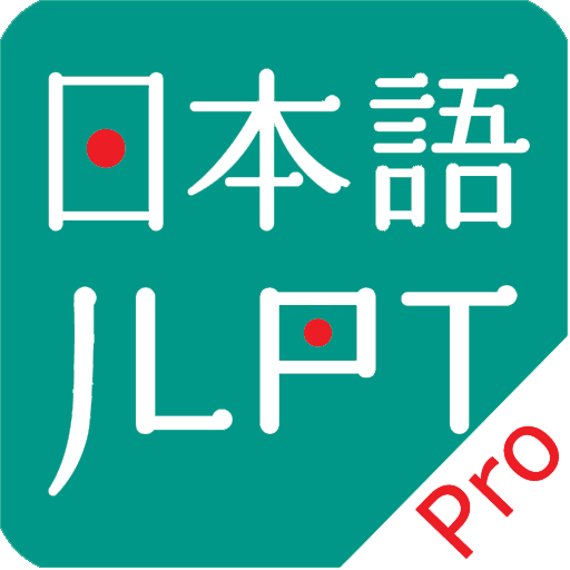 JLPT Practice N5 - N1 Pro Android APK Download Free By Hau Nguyen Cuu
