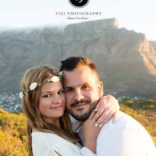 Wedding photographer Ralien Eeden (Ralien). Photo of 31.12.2018