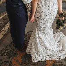Nhiếp ảnh gia ảnh cưới Roman Korolkov (mrkorolkov). Ảnh của 04.06.2019