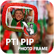 Download PTI PIP Photo Frames 2018 For PC Windows and Mac