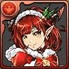 クリスマスグレモリー