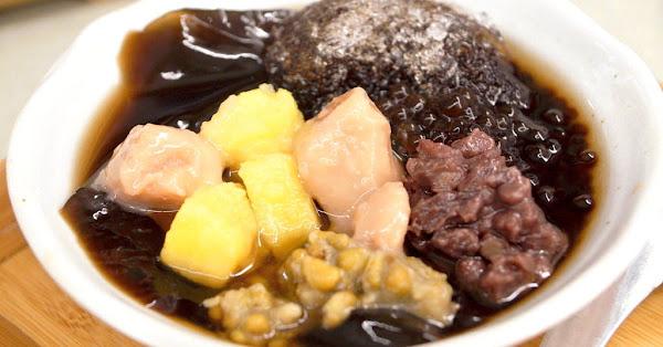 芋豆賞(北園店)