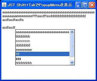 BasicComboPopup.png