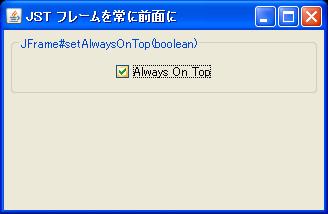 AlwaysOnTop.png
