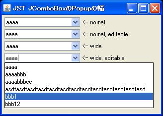 ComboPopupWidth.png