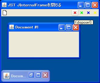 CloseInternalFrame.png