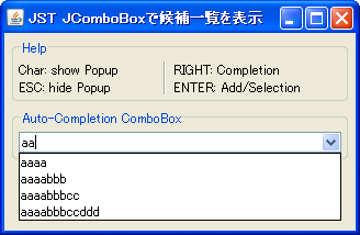 ComboBoxSuggestion.png