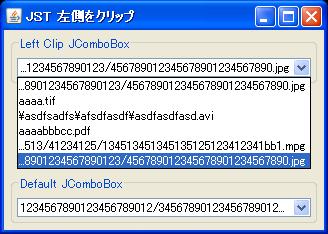 LeftClippedComboBox.png