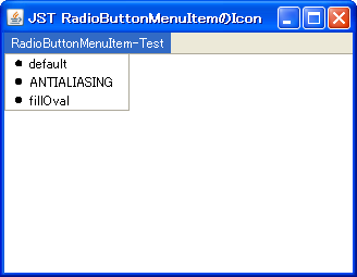 RadioButtonMenuItemIcon.png