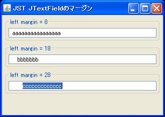 TextFieldMargin.png