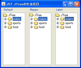 TreeCellMargin.png