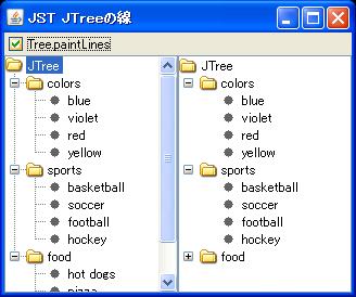 TreePaintLines.png