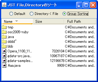FileDirectoryComparator.png