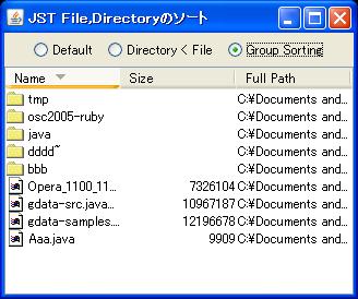 FileDirectoryComparator.png