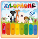 Download Xylophone for kids For PC Windows and Mac