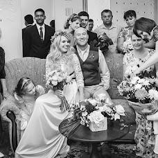 Wedding photographer Kristina Girovka (girovkafoto). Photo of 10.02.2018