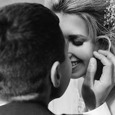 Wedding photographer Mayya Lyubimova (lyubimovaphoto). Photo of 11.12.2017
