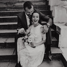 Wedding photographer Sofya Denisyuk (ChiliStudio). Photo of 10.10.2018