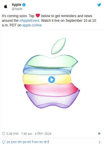 Apple 11 Launch Event tweet