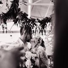 Wedding photographer Elena Gorina (Gorina). Photo of 21.06.2017