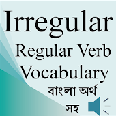 Irregular Regular Verbs Bangla