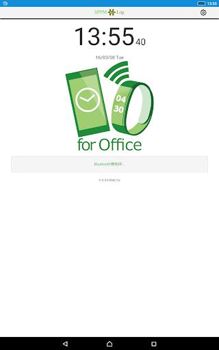 BizLog for Office 1.00.012 Windows u7528 2