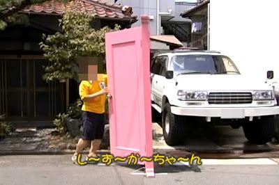 結婚式OP映像で使った「どこでもドア」がヤフオクで売られてる。(動画あり)
