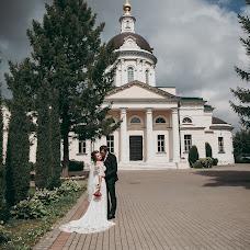 Wedding photographer Svetlana Smirnova (Fotonastroenie). Photo of 27.07.2018