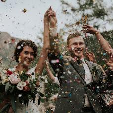 Свадебный фотограф Лидия Давыдова (FiveThirtyFilm). Фотография от 24.07.2017