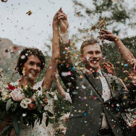 Wedding photographer Lidiya Davydova (FiveThirtyFilm). Photo of 24.07.2017