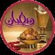 The supplication of Ramadan (app)