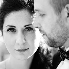 Wedding photographer Igor Nizov (Ybpf). Photo of 12.10.2018