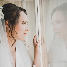 Wedding photographer Natalya Fayzullaeva (Natsmol). Photo of 31.07.2018