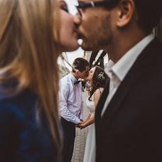 Wedding photographer Tanya Karaisaeva (TaniKaraisaeva). Photo of 05.10.2017