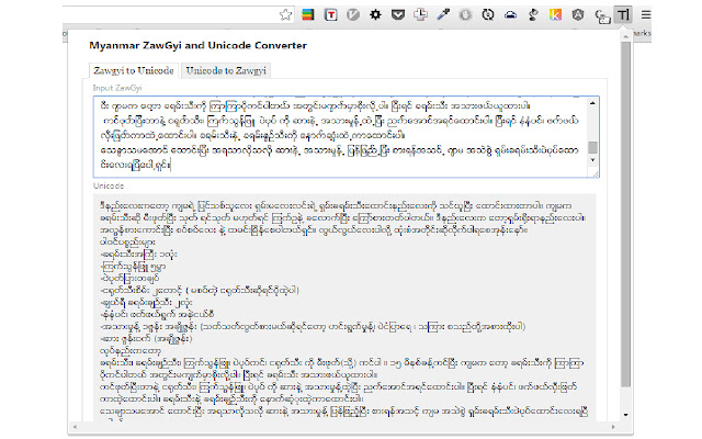 Myanmar ZawGyi and Unicode Converter